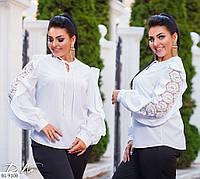 Красивая нарядная женская блуза с гипюровыми вставками больших размеров 50-56 арт 0456