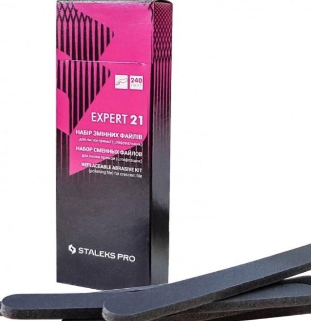 Сталекс (DFE-21-240) Сменные файлы для пилки прямой (шлиф пенная основа) expert  21 240 грит (10 шт)