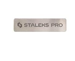 Сталекс (MBE-50) Пилка металлическая короткая (основа) expert  50