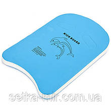 Доска для плавания EVA PL-4401 (EVA, р-р 45x30x3,5см, цвета в ассортименте) Синий