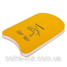 Доска для плавания EVA PL-4401 (EVA, р-р 45x30x3,5см, цвета в ассортименте) Оранжевый