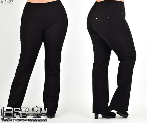 Женские брюки в большом размере Размеры: 56.58.60.62.64.66., фото 2