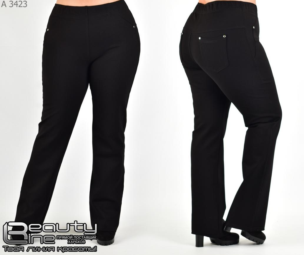 Женские брюки в большом размере Размеры: 56.58.60.62.64.66.