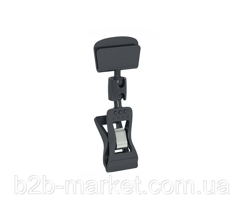 Цінникотримач 2,7 см на малій прищепці, колір Чорний