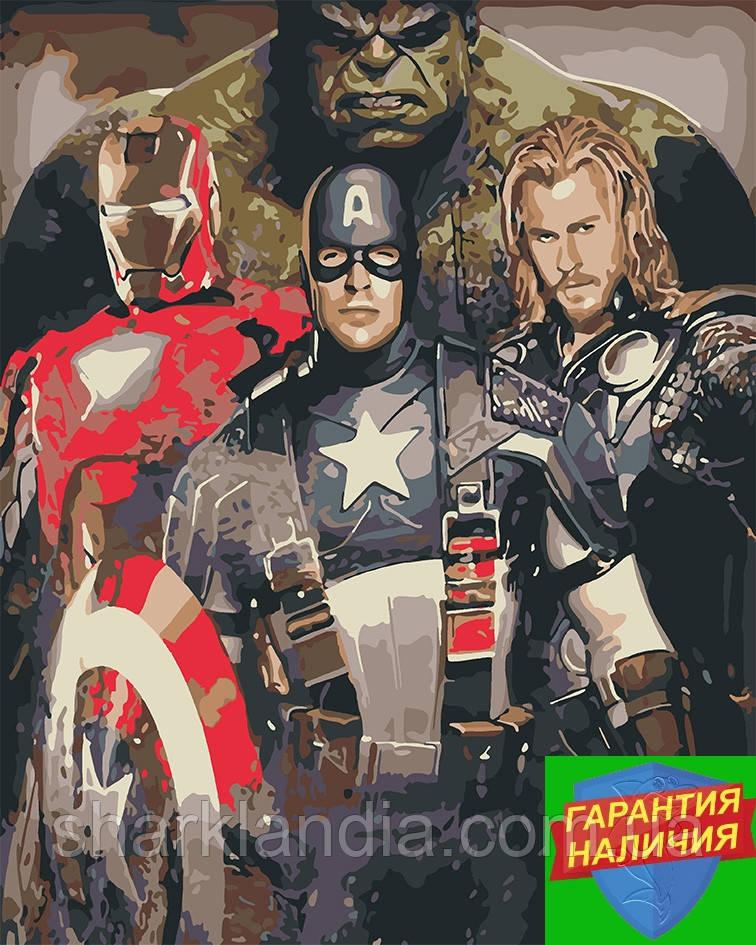 Картина за номерами Месники Супергерої Marvel +ЛАК 40*50см Барви Розфарбування по цифрам