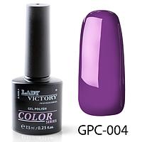 Цветной гель-лак Lady Victory GPC-004, 7.3 мл
