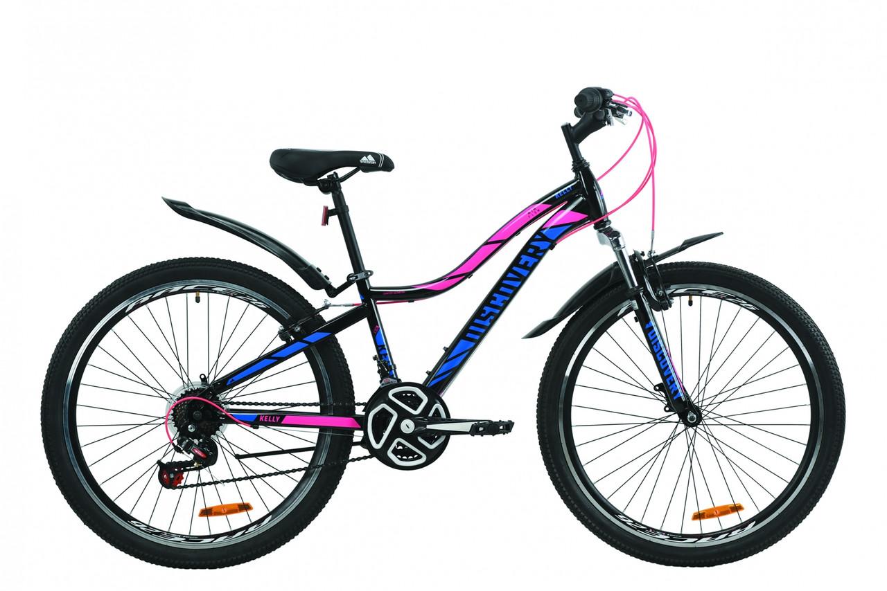 """Велосипед горный женский 26"""" Discovery Kelly AM 2020, ободные тормоза, рама 13,5 черно-малиновый с голубым"""
