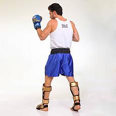 РАЗМЕР XL Трусы для тайского бокса EVERLAST ULI-9005-B OF, фото 3