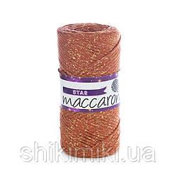 Трикотажный шнур с люрексом Star, цвет Терракотовый