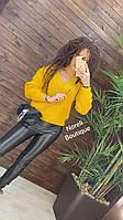 Женский вязанный свитер с вырезом Oversize