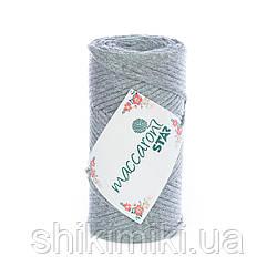 Трикотажный шнур с люрексом Star, цвет Дымчатый
