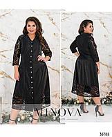 Женское Элегантное платье батал из свежей коллекции женской одежды плюс сайз от Minova пригодится не только