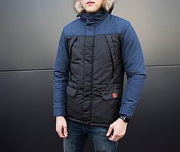 Куртка ALASKA зимняя мужская Pobedov (черная с серой вставкой), фото 2