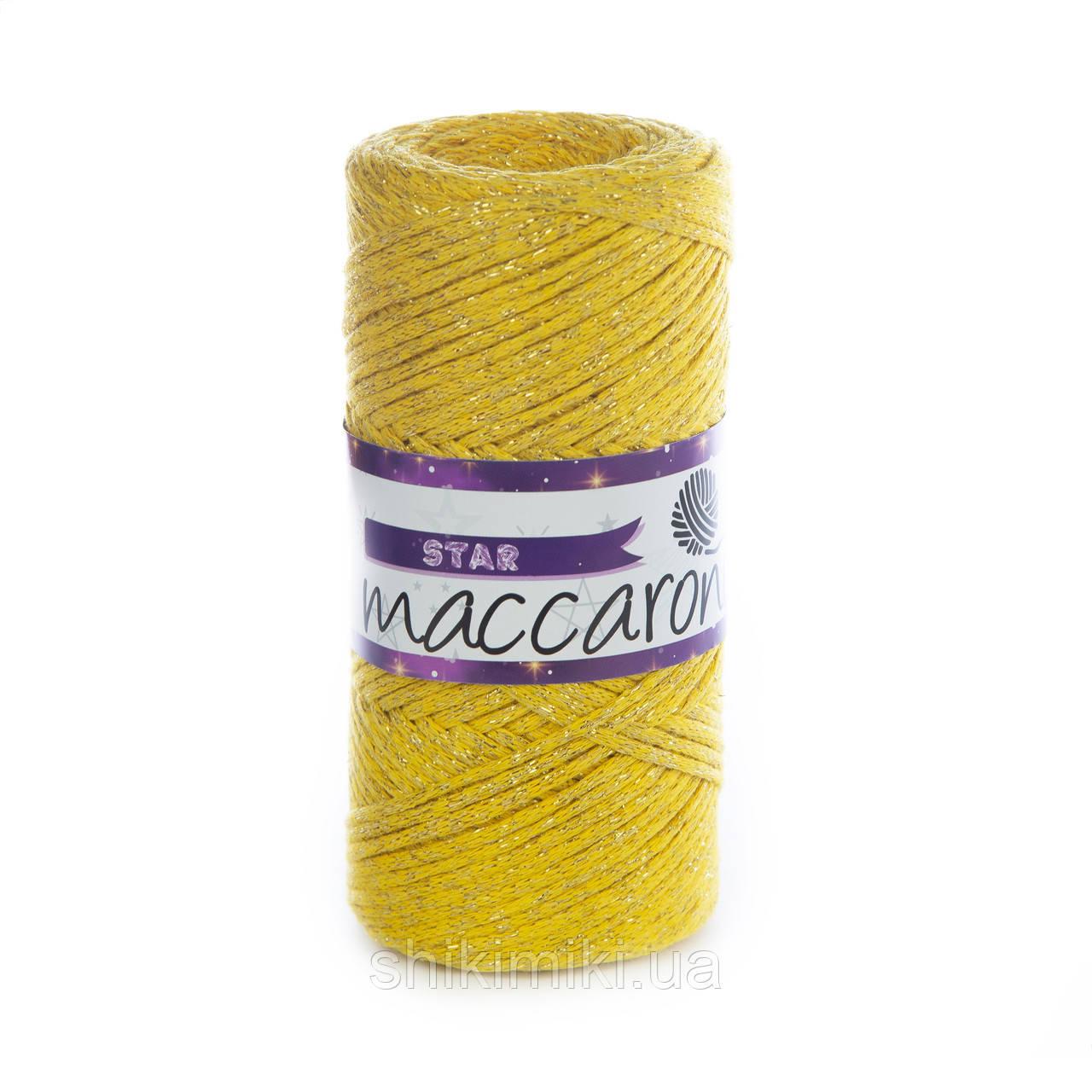 Трикотажный шнур с люрексом Star, цвет Солнечный