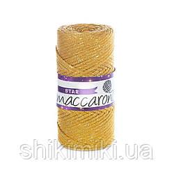 Трикотажный шнур с люрексом Star, цвет Горчичный