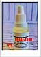 Ром ароматизатор пищевой для кондитерских изделий и сладкой ваты Дестилла (Destilla GmbH), фото 3