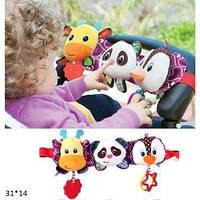 Брязкальце на дитячий візок BT-T-0236 з прорізувачем.батар.муз.світ.лист 31*14 /50/ (BT-T-0236)