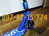 ⭐✅ Трюкової самокат Viper V-Tech - Синій (Blue), фото 2