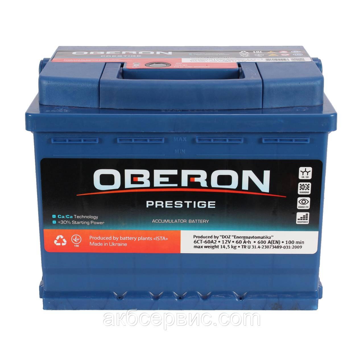 Аккумулятор автомобильный Oberon 6СТ-60 Aз Prestige