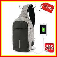 Однолямочный рюкзак антивор Bobby Mini с USB зарядным и портом для наушников серый