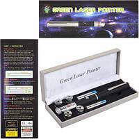 Лазерная указка зеленая 5 в1