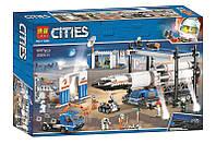 """Конструктор """"CITIES"""" """"Космічний майданчик"""" 1097дет 58*38,5*10см /6/ (11388)"""