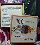 """Метафорические ассоциативные карты """"100 сильных вопросов коучинга"""". Наталия Квитка, фото 5"""
