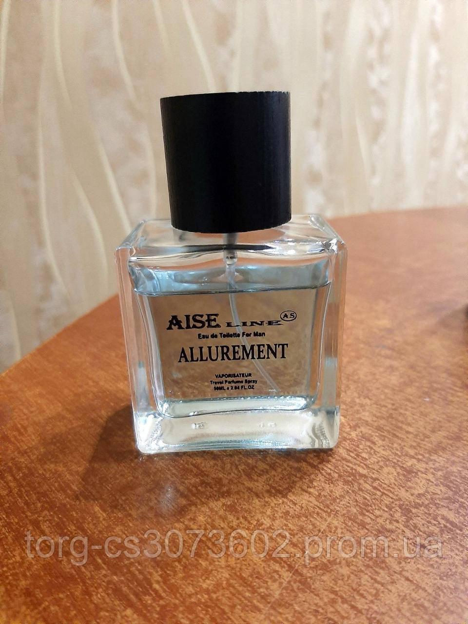 "Парфюмированный спрей Aise Line ""Allurement"" (аналог Antonio Banderos Blue Sedaction), 50 мл. (Без слюды)"