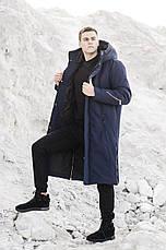 Мужская куртка-пальто зимняя 'Champion' Pobedov (синяя), фото 2