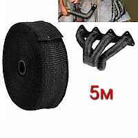 Термобинт (Термолента) 50мм X 1.5мм (длина 5м) 500 °С - 900 °С