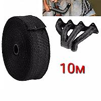 Термолента 50мм X 1,5мм (длина 10м) 500 °С - 900 °С термобинт