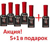 Гель-лаки Slowianka 5+1 в подарок