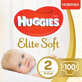 Підгузники Huggies Elite Soft 2 Хаггіс еліт софт ( 100 шт / 4-6 кг)