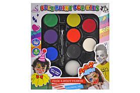 Детский набор для аквагрима Face Paint