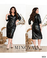 Женское Элегантное и необычное платье батал из новой коллекции платьев большого размера от Minova сделает ваш