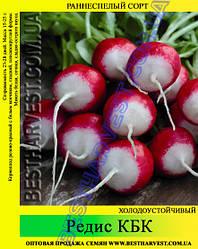 Семена редиса «КБК» 100 г