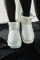 Стильные комфортные угги UGG White для девушек Женская зимняя обувь УГГи белые блестящие.