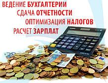 Начисление зарплаты в 1с