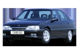 Подлокотник между сидений (БАР) для Opel (Опель) Omega A 1986-1994