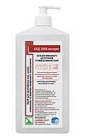 Засіб для дезінфекції АХД 2000 Експрес у флаконі з дозуючим пристроєм, 1000 мл