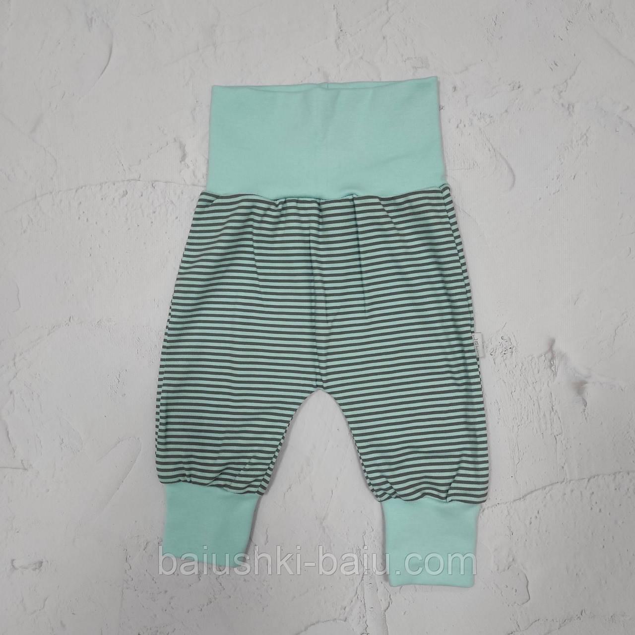 Ползуны штаны для новорожденного в роддом (интерлок)