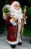 Дед Мороз красный 60 см, фото 10