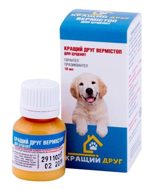 КРАЩИЙ ДРУГ ВЕРМИСТОП суспензія від глистів для цуценят, 10 мл