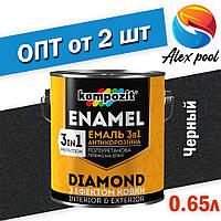 Kompozit 3 в 1 DIAMOND Черная 0,65 л - Эмаль антикоррозионная 3 в 1