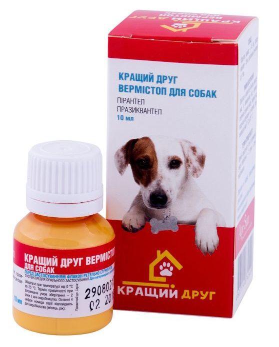 ЛУЧШИЙ ДРУГ ВЕРМИСТОП суспензия от глистов для собак, 10 мл