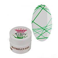 Гель паутинка для дизайна ногтей Master Professional MATRIX 008 Зеленый