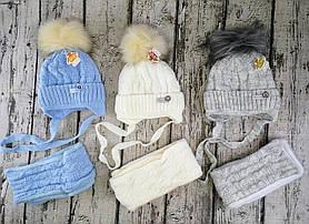 Комплект для хлопчиків Зимова шапка+хомут Мікс Розмір 36-38 KR1837(36-38) Щасливе дитинство Україна