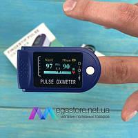 Пульсоксиметр PulseOximeter оксиметром на палець напалечный портативний прилад для вимірювання сатурації пульсометр