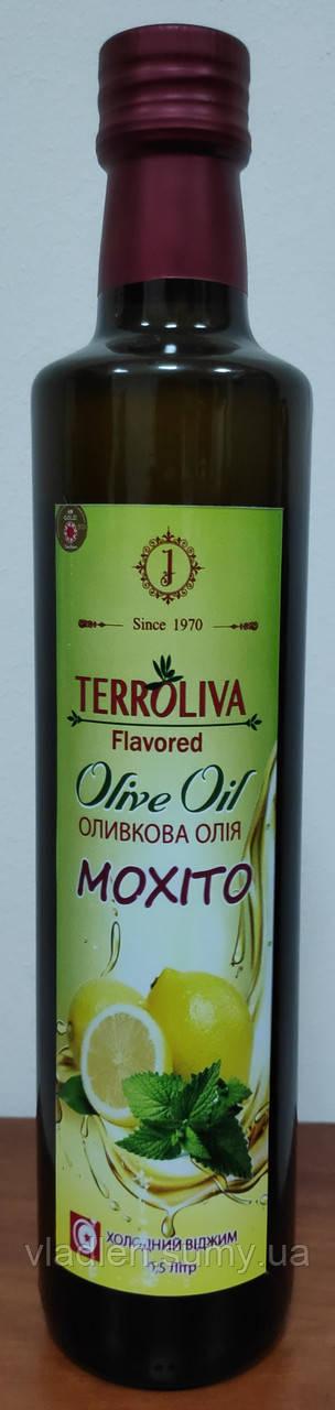 """Лучшее ароматизированное оливковое масло """"Мохито"""" 0,5 л TM Terroliva (Тунис)"""