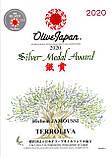 """Лучшее ароматизированное оливковое масло """"Красный перец и чеснок""""  0,5 л TM Terroliva (Тунис), фото 3"""